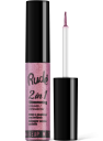 Rude Cosmetics, 2 in 1 Shimmering Eyeliner + Eyeshadow Rose Quartz, oční linka