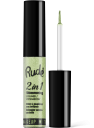 Rude Cosmetics, 2 in 1 Shimmering Eyeliner + Eyeshadow Emerald, oční linka
